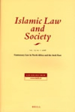 Shariah and Civil Law: Toward a Methodology of Harmonisation