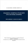 Maqasid Al-Shariah, Ijtihad and Civilisational Renewal